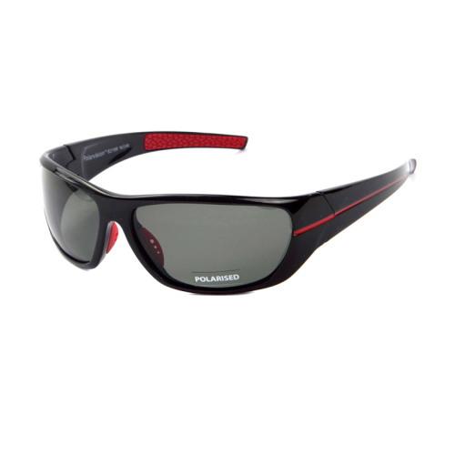 65c8e00e37 Precio Gafas De Sol Polarizadas | City of Kenmore, Washington